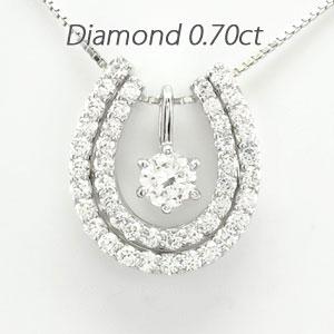 ダイヤモンド ネックレス 一粒 プラチナ ペンダント レディース 馬蹄 ホースシュー 1粒 プチ pt900 0.7カラット