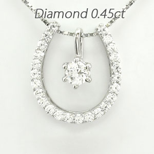 ダイヤモンド ネックレス 一粒 プラチナ ペンダント レディース 馬蹄 ホースシュー 1粒 プチ pt900