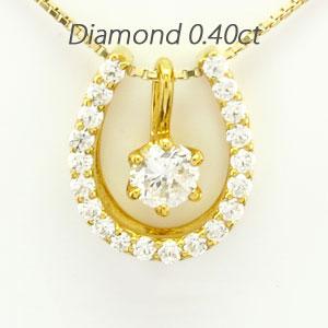 ダイヤモンド ネックレス 一粒 18k ペンダント レディース 馬蹄 ホースシュー 1粒 プチ ゴールド k18 18金