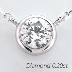 ダイヤモンド ネックレス 一粒 プラチナ ペンダント レディース 1粒 フクリン プチ スキン pt900 0.2カラット