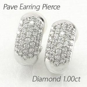 イヤリング ダイヤモンド ピアス レディース パヴェ ゴージャス 1.0カラット プラチナ pt900