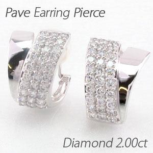 イヤリング ダイヤモンド ピアス レディース パヴェ ゴージャス 2.0カラット 地金 V字 18金 18k k18 ゴールド
