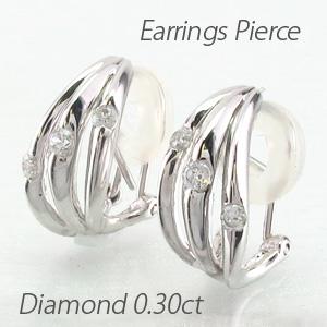 イヤリング ダイヤモンド ピアス レディース 地金 スリーストーン 0.3カラット ウェーブ プラチナ pt900