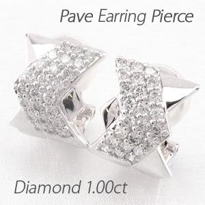 イヤリング ダイヤモンド ピアス レディース パヴェ ゴージャス 1.0カラット 地金 プラチナ pt900
