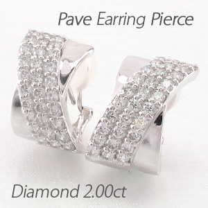 イヤリング ダイヤモンド ピアス レディース パヴェ ゴージャス 2.0カラット 地金 X字 クロス プラチナ pt900