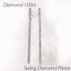 ダイヤモンド ピアス 揺れる プラチナ レディース ブラ ロング ストレート エタニティ pt900 ゴージャス 1.0カラット