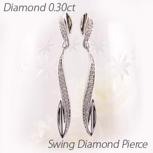 ダイヤモンド ピアス 18k 揺れる レディース ブラ ロング フェザー 羽 ひねり ウェーブ 18金 k18 ゴールド 0.3カラット
