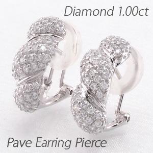 イヤリング ダイヤモンド ピアス レディース パヴェ ゴージャス 1.0カラット ひねり カーブ ウェーブ プラチナ pt900
