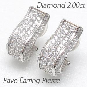 イヤリング ダイヤモンド ピアス レディース パヴェ ゴージャス 2.0カラット 地金 スクエア プラチナ pt900