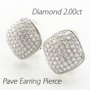 イヤリング ダイヤモンド ピアス レディース パヴェ スクエア 2.0カラット 18k k18 18金 ゴールド