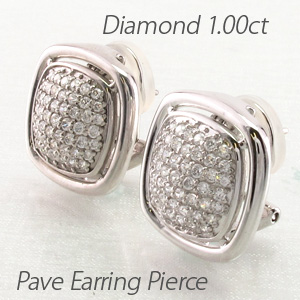 イヤリング ダイヤモンド ピアス レディース パヴェ ゴージャス 1.0カラット 地金 スクエア プラチナ pt900