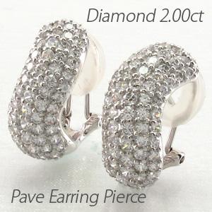 イヤリング ダイヤモンド ピアス レディース パヴェ ゴージャス 2.0カラット カーブ ウェーブ 18金 18k k18 ゴールド