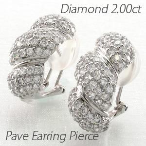 イヤリング ダイヤモンド ピアス レディース パヴェ ゴージャス 2.0カラット ひねり カーブ ウェーブ 18金 18k k18 ゴールド
