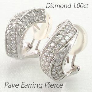 イヤリング ダイヤモンド ピアス レディース パヴェ ゴージャス アンティーク 1.0カラット ひねり カーブ ウェーブ プラチナ pt900
