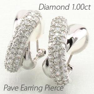 イヤリング ダイヤモンド ピアス レディース パヴェ ゴージャス 1.0カラット 地金 クロス カーブ プラチナ pt900