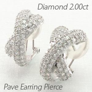 イヤリング ダイヤモンド ピアス レディース パヴェ ゴージャス 2.0カラット クロス カーブ プラチナ pt900