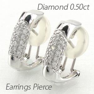 イヤリング ダイヤモンド ピアス レディース パヴェ ゴージャス 0.5カラット スクエア プラチナ pt900