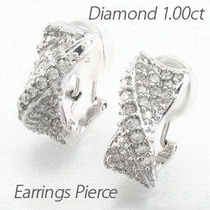 イヤリング ダイヤモンド ピアス レディース パヴェ ゴージャス 1.0カラット ツイスト ひねり プラチナ pt900