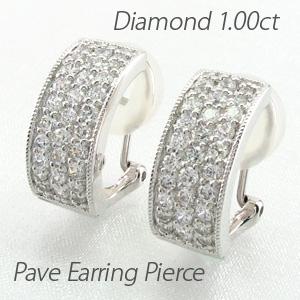 イヤリング ダイヤモンド ピアス レディース パヴェ ゴージャス 1.0カラット スクエア ミル打ち アンティーク プラチナ pt900