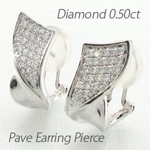 イヤリング ダイヤモンド ピアス レディース パヴェ 地金 コンビ ゴージャス 0.5カラット プラチナ pt900