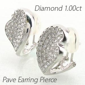 イヤリング ダイヤモンド ピアス レディース パヴェ フェザー 羽 ゴージャス 1.0カラット プラチナ pt900