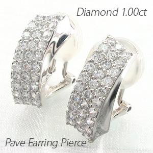 イヤリング ダイヤモンド ピアス レディース パヴェ カーブ 地金 コンビ ゴージャス 1.0カラット プラチナ pt900