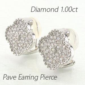 イヤリング ダイヤモンド ピアス レディース パヴェ フラワー ゴージャス 1.0カラット プラチナ pt900