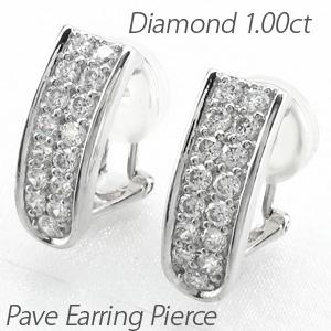 ダイヤ イヤリング ピアス ダイヤモンド レディース パヴェ ゴージャス 1.0カラット プラチナ pt900