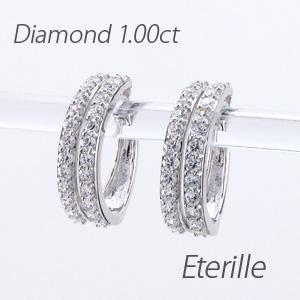 ダイヤモンド フープ ピアス 大きめ レディース ダイヤ 中折れ 2連 ダブル エタニティ 1.0カラット プラチナ pt900