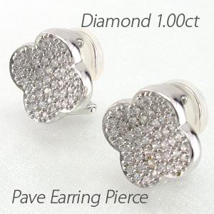 ダイヤ イヤリング ピアス ダイヤモンド レディース パヴェ フラワー ゴージャス 1.0カラット プラチナ pt900