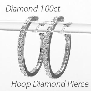 ダイヤモンド フープ ピアス 大きめ レディース ダイヤ 中折れ エタニティ 1.0カラット プラチナ pt900