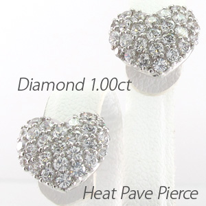 ダイヤモンド ピアス プラチナ レディース パヴェ ハート 1.0カラット pt900