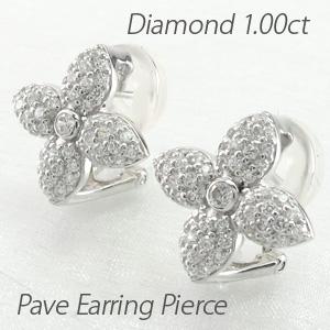 ダイヤ イヤリング ピアス ダイヤモンド レディース パヴェ ゴージャス フラワー 花 1.0カラット プラチナ pt900