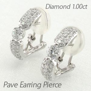 ダイヤ イヤリング ピアス ダイヤモンド レディース パヴェ ゴージャス 一粒 1粒 ひと粒 1.0カラット プラチナ pt900