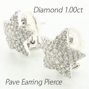 ダイヤ イヤリング ピアス ダイヤモンド レディース パヴェ ゴージャス スター 星 1.0カラット プラチナ pt900
