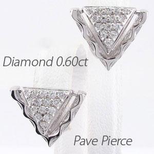 ダイヤモンド ピアス プラチナ レディース パヴェ トライアングル 三角 2way 2ウェイ pt900 0.60