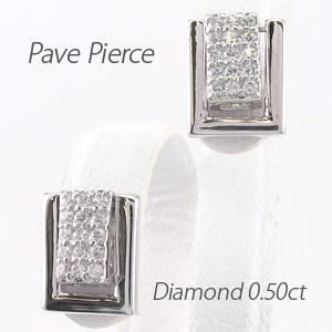 ダイヤモンド ピアス プラチナ レディース パヴェ スクエア 2way 2ウェイ 地金 コンビ 0.5カラット pt900