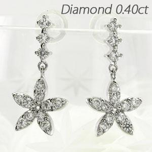 ダイヤモンド ピアス 揺れる プラチナ レディース フラワー 花 ブラ pt900