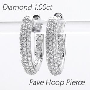 ダイヤモンド フープ ピアス 大きめ レディース ダイヤ パヴェ 中折れ 1.0カラット プラチナ pt900
