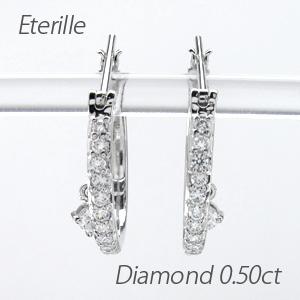 ダイヤモンド フープ ピアス 揺れる レディース ダイヤ 中折れ クロッシング ゆれる ブラ 一粒 0.5カラット プラチナ pt900