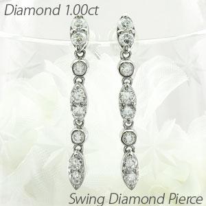 ダイヤモンド ピアス 揺れる プラチナ レディース マーキス ブラ ロング ストレート pt900 ゴージャス 1.0カラット