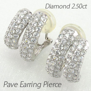 ダイヤ イヤリング ピアス ダイヤモンド レディース パヴェ ダブル 2連 ゴージャス 2.50 プラチナ pt900
