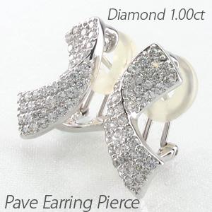 ダイヤ イヤリング ピアス ダイヤモンド レディース パヴェ ゴージャス カーブ ウェーブ ひねり 1.0カラット プラチナ pt900