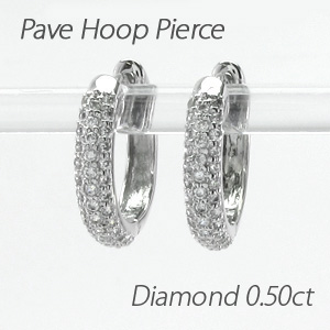 ダイヤモンド フープ ピアス レディース ダイヤ パヴェ 中折れ 18金 18k k18 ゴールド 0.5カラット