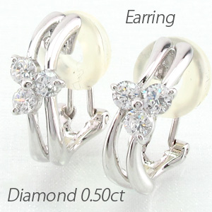 ダイヤ イヤリング ピアス ダイヤモンド レディース スリーストーン トリロジー フラワー 花 プラチナ pt900 0.5カラット