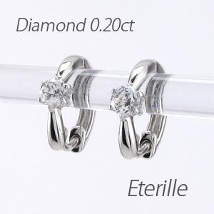ピアス ダイヤモンド フープ レディース ダイヤ 中折れ シンプル 一粒 ひと粒 プラチナ pt900 0.2カラット