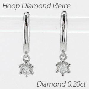 ピアス 揺れる ダイヤモンド フープ レディース ダイヤ 中折れ プラチナ ピアス 揺れる 一粒ダイヤ プラチナ 0.2カラット