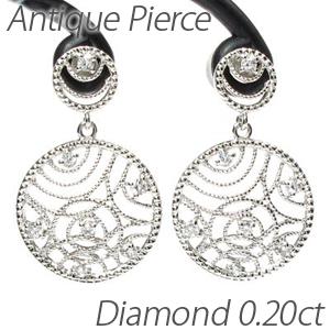 ダイヤモンド ピアス 揺れる プラチナ レディース アンティーク 透かし ブラ サークル pt900