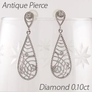ダイヤモンド ピアス 揺れる プラチナ レディース アンティーク 透かし ブラ ドロップ 涙型 0.1カラット pt900