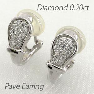 ダイヤ イヤリング ピアス ダイヤモンド レディース パヴェ プラチナ pt900 0.2カラット